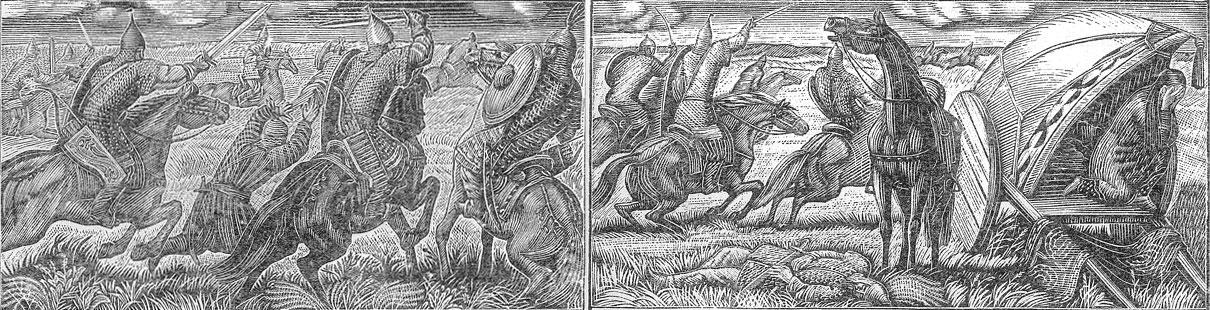 Битва с половцами (Фаворский В.А.)