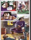 """""""Гончар"""" страница 7"""