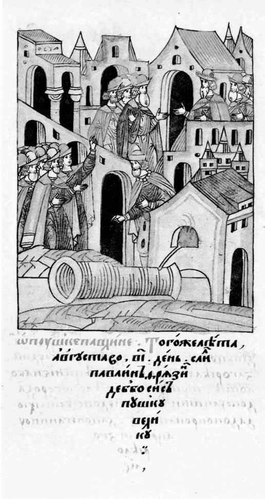 Отливка пушки Павлом Дебосисом. (Летописная миниатюра)