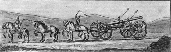Перевозка осадной пищали московскими пушкарями. (Рисунок Пальмквиста, конец XVII в.)
