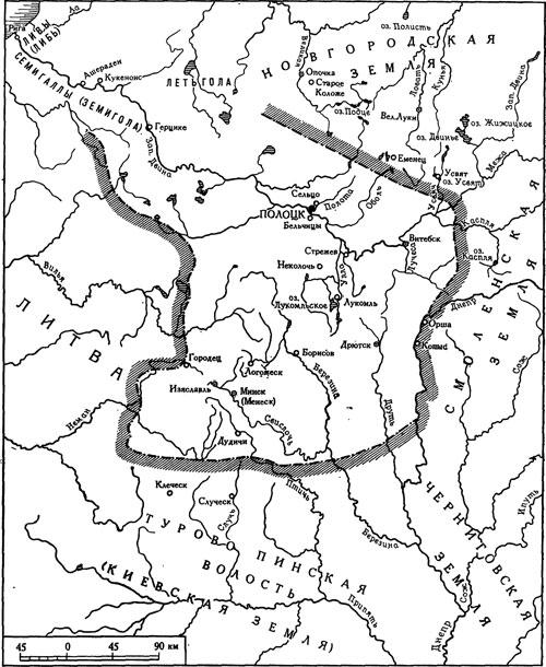 Полоцкая земля в XII веке