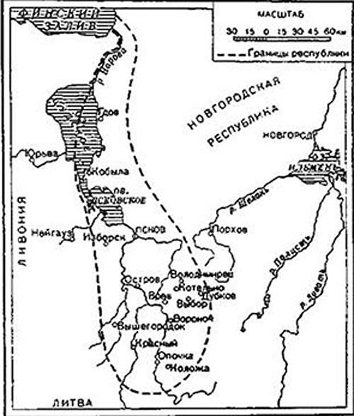 Псковская земля в XII - XIII веках