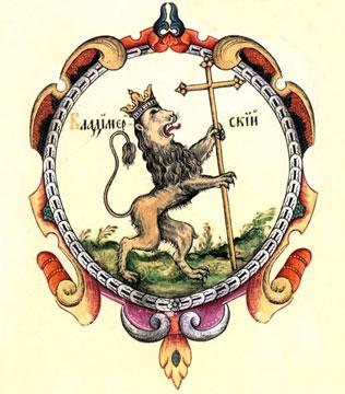 Герб Владимира XVII век